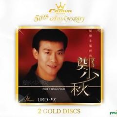 金禧经典/ Kinh Điển Kim Hy (CD1) - Trịnh Thiếu Thu