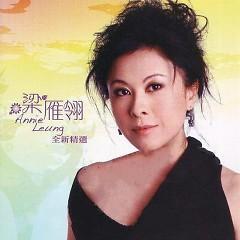 Album 全新精选/ Tuyển Chọn Mới Nhất - Lương Nhạn Linh