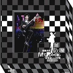 洛克先生Mr.Rock演唱会Live纪实/ Live Show Mr Rock Của Lạc Khắc Tiên Sinh (CD3) - Tiêu Kính Đằng