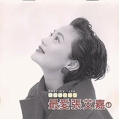 最爱张艾嘉.最完整精选全记录/ Kỉ Lục Toàn Tập Hoàn Chỉnh Nhất (CD1) - Trương Ngải Gia