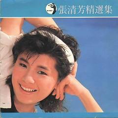 Album 张清芳精选集/ Tuyển Chọn Trương Thanh Phương - Trương Thanh Phương