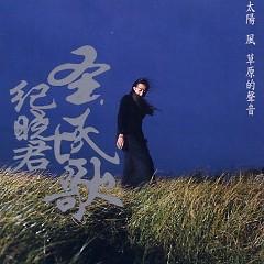 Album 圣民歌/ Thánh Dân Ca - Kỷ Hiểu Quân