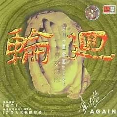 Album 创造/ Sáng Tạo - Again Band