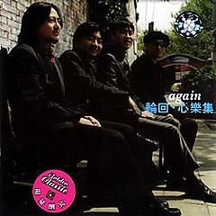 心乐集/ Tâm Lạc Tập - Again Band