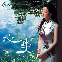 Album  - Hoàng Hồng Anh