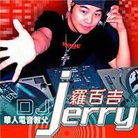 Album DJ Jerry Best Hits(新歌+精选)(Nhạc Mới + Tuyển Chọn) - La Bách Cát