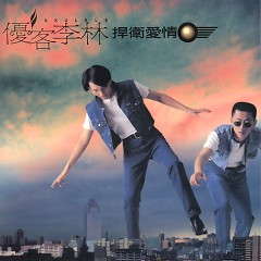 Album 捍卫爱情/ Bảo Vệ Tình Yêu - Ukulele