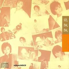 Album 畅销精选辑(日本三洋版)/ Đĩa Bán Chạy Tuyển Chọn (Nhật Bản Tam Dương Bản) - Long Phiêu Phiêu