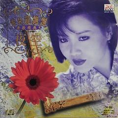 Album 金装龙飘飘老歌经典5/ Kinh Điển Nhạc Cũ Long Phiêu Phiêu Kim Trang 5 - Long Phiêu Phiêu