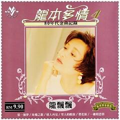 Album 龙本多情4 80年代金曲记录/ Long Bổn Đa Tình 4 - Long Phiêu Phiêu