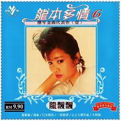 Album 龙本多情6 历年金曲代表作(壹)/ Long Bổn Đa Tình 6 - Long Phiêu Phiêu