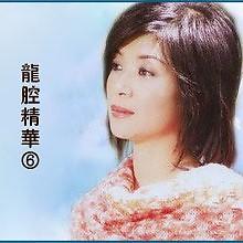 龙腔精华6/ Long Xoang Tinh Hoa 6 - Long Phiêu Phiêu