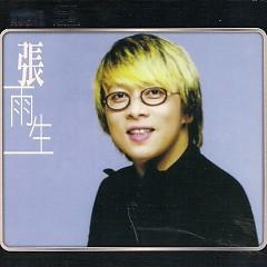 Album  - Trương Vũ Sinh