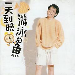 Album 一天到晚游泳的鱼/ Con Cá Bơi Suốt Ngày Đêm - Trương Vũ Sinh
