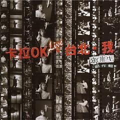 Album 卡拉Ok台北我/ Tôi Đài Bắc Karaoke - Trương Vũ Sinh