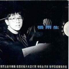 Album 带我去月球(创作专辑)/ Mang Tôi Đến Mặt Trăng (Tuyển Tập Sáng Tác) - Trương Vũ Sinh
