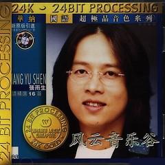 Album 张雨生(华纳超极品音色)/ Trương Vũ Sinh - Trương Vũ Sinh