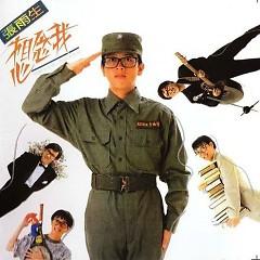Album 想念我/ Nhớ Tôi - Trương Vũ Sinh