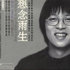 Album 想念雨生/ Nhớ Nhung Ngày Mưa - Trương Vũ Sinh