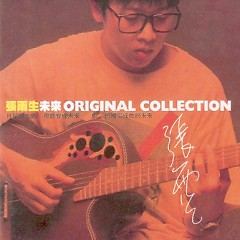 Album 未来/ Tương Lai (CD1) - Trương Vũ Sinh