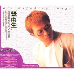 Album 纪念特辑/ Đĩa Kỉ Niệm (CD2) - Trương Vũ Sinh
