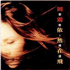 Album 依然在飞(新歌+精选)/ Vẫn Đang Bay (Nhạc Mới + Tuyển Chọn) - Điền Chấn