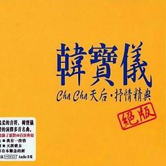 Cha Cha 天后•抒情經典/ Cha Cha Thiên Hậu - Kinh Điển Trữ Tình (CD1) - Hàn Bảo Nghi