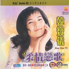 Album 柔情恋曲经典/ Kinh Điển Nhạc Trữ Tình (CD1) - Hàn Bảo Nghi