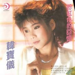 粉红色的回忆1988/ Hồi Ức Màu Hồng - Hàn Bảo Nghi