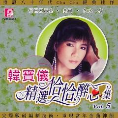 Album 精选恰恰醉心集/ Tuyển Tập Say Lòng Vừa Vặn Tuyển Chọn Vol.5 (CD1) - Hàn Bảo Nghi