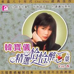 Album 精选恰恰醉心集/ Tuyển Tập Say Lòng Vừa Vặn Tuyển Chọn Vol.6 (CD1) - Hàn Bảo Nghi