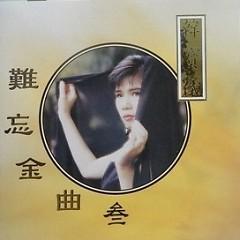 难忘金曲3/ Nhạc Vàng Khó Quên 3 - Hàn Bảo Nghi