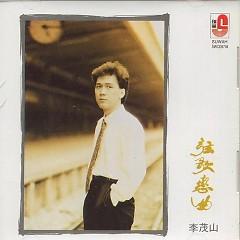 Album 弦歌恋曲/ Huyền Ca Luyến Khúc (CD1) - Lý Mậu Sơn