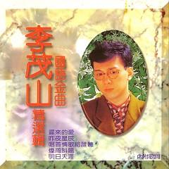 Album  - Lý Mậu Sơn