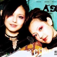 Album 我讨厌你/ Em Ghét Anh - Asos