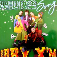圣诞快乐Song/ Noel Vui Vẻ - Phạm Hiểu Huyên