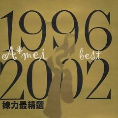妹力最精选1996-2002/ Muội Lực Tuyển Chọn 1996-2002 (CD1) - Trương Huệ Muội