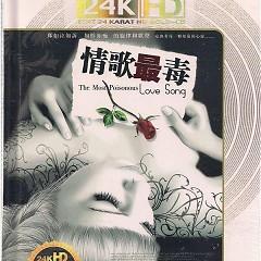 心酸浪漫之最毒情歌/ Lãng Mạn Chua Lòng - Tình Ca Độc Nhất (CD1) - Various Artists