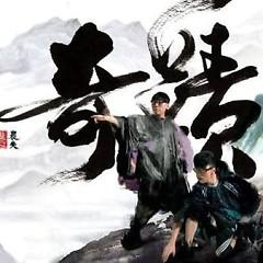 奇迹/ Miracle (CD1) - Nông Phu