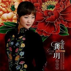 金装/ Kim Trang - Cung Nguyệt