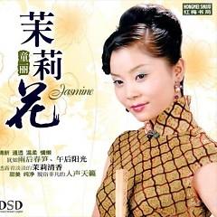 茉莉花/ Hoa Nhài - Đồng Lệ