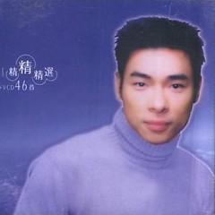 Album  - Hứa Chí An