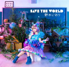SAVE THE WORLD - Nomizu Iori