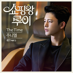 Shopping King Louis OST Part.3 - JUNIEL