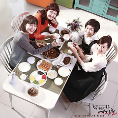 Unkind Women OST - Various Artists