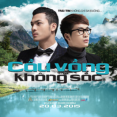 Album  - Châu Đăng Khoa
