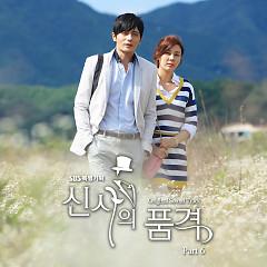 A Gentleman's Dignity OST Part 6 - Jang Dong Gun