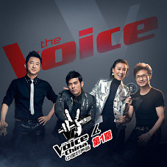 Album 中国好声音第四季 第1期 / The Voice of China SS4 - Chap 1 - Various Artists