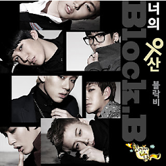 The Thousandth Man OST Part.4 - Block B