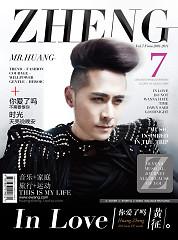 Album 你爱了吗 / Em Yêu Rồi Sao - Huỳnh Chinh